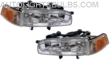 1992-1993 Honda Accord Headlight